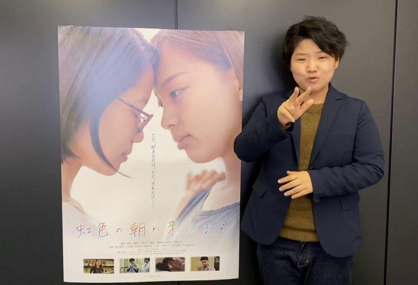 <お知らせ>監督今井ミカよりコメント動画