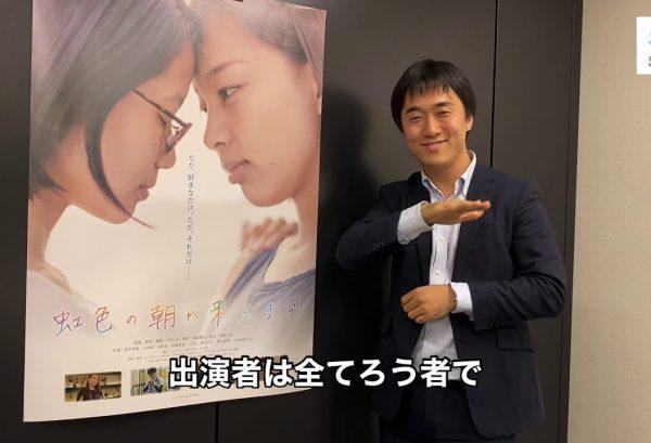 <お知らせ>映画提供企業のシュアール代表の大木よりご案内動画