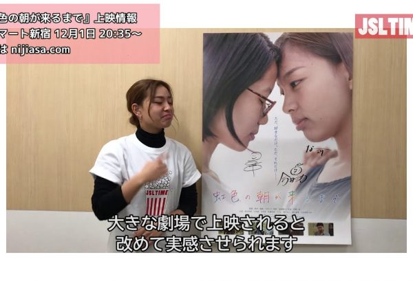 <お知らせ>主演の長井より告知動画になります