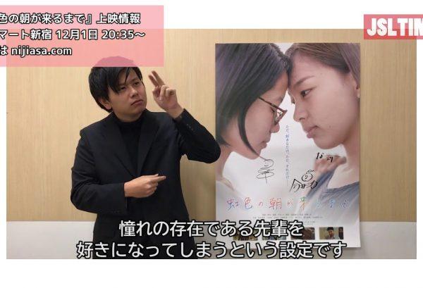 <お知らせ>出演者の玉田より告知動画です