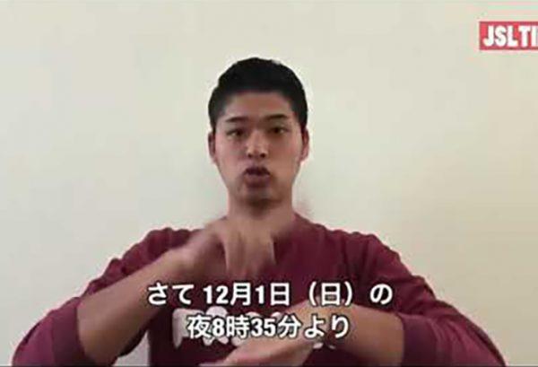 <お知らせ>本日舞台挨拶登壇者の竹村祐樹さんより