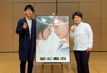 <お知らせ>早稲田大学演劇博物館にてトークショー開催